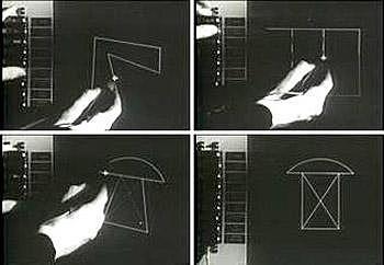 """Создание программы компьютерной графики под названием """"Блокнот"""" (Sketchpad)"""