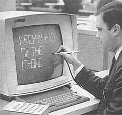 Выпуск первого коммерческого графического терминала.