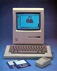 Появление графического интерфейса пользователя.
