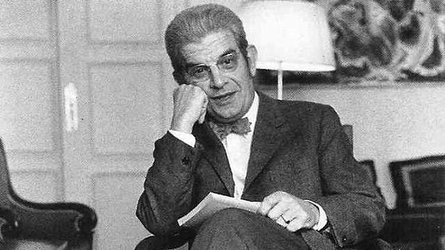 Jacques Lacan ensayo analítico