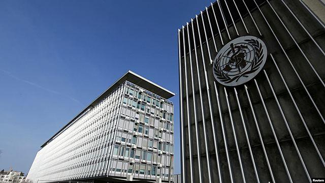 inauguración de la sede de la OMS.