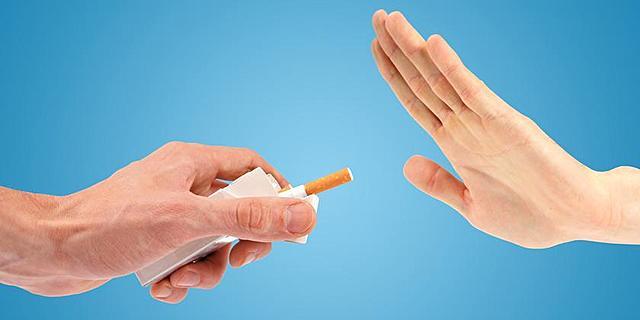 Condicionamiento aversivo para dejar de fumar