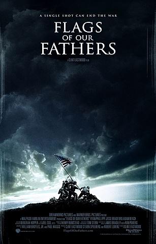 Mémoires de nos pères / Flag of our fathers