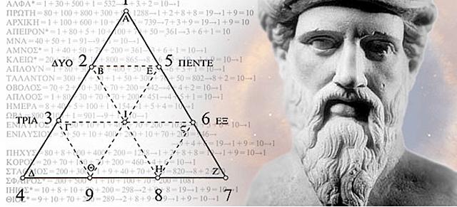 Surge Pythagoras Academy