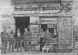 1885: Guerra civil de los partidos políticos