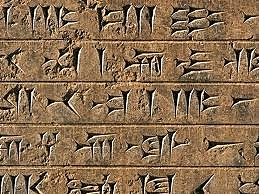 INVENCIÓN DE LA ESCRITURA 4,000 a.C
