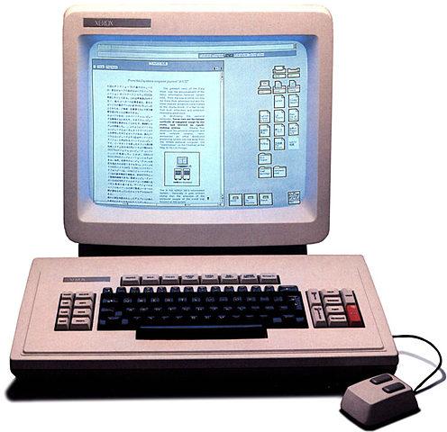 Se lanzó Xerox Star