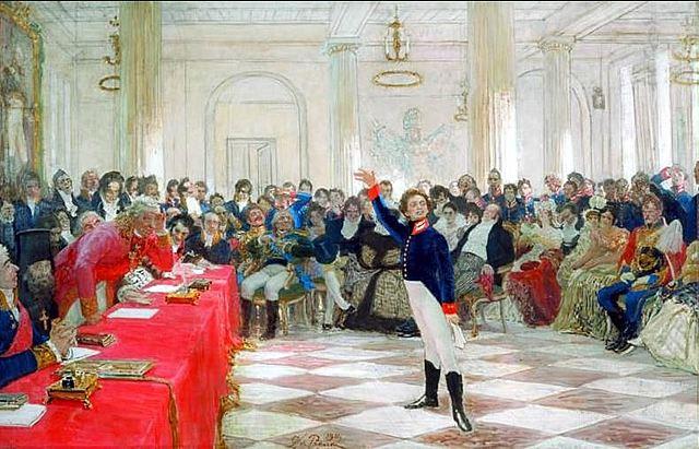"""Репин И. Е. (1844-1930)  """"Пушкин на экзамене в Царском Селе  8 января 1815г."""""""