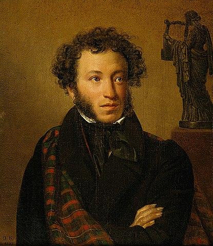 "Кипренский О. А. (1782-1836) ""Портрет А.С. Пушкина"""