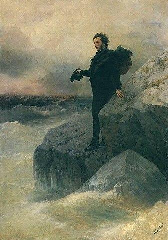 Айвазовский И.К.  Репин  И.Е. «Прощание Пушкина с морем»