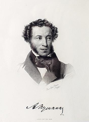 "Райт Томас  (1792-1849)  ""Портрет А.С. Пушкина"". Гравюра на стали."