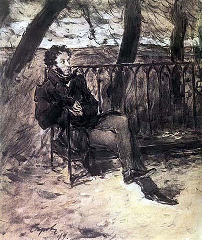"Серов В. А. (1865-1911) ""Александр Пушкин на скамейке в парке2"