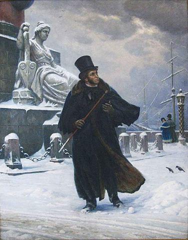"""Щербаков Б. В. (1916-1995) """"Пушкин в Петербурге"""""""
