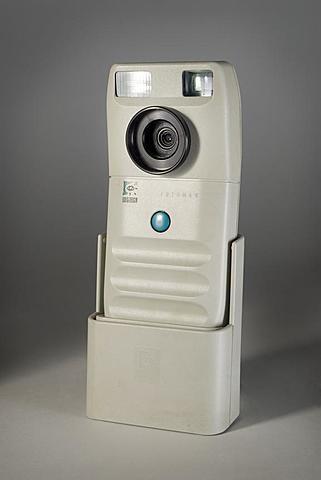 "PRimera cámara Comercial ""Logitech FotoMan"""