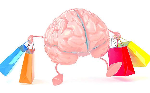Los inicios del Neuromarketing