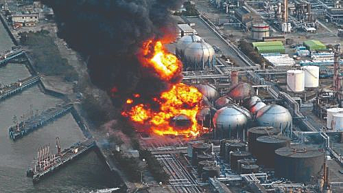 Nuclear Disaster in Japan