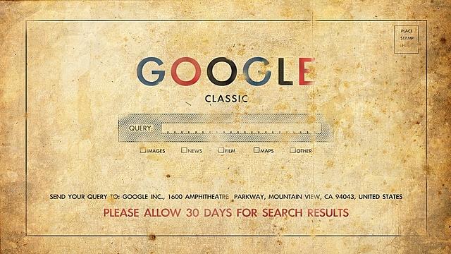 Google un moteur de recherche lancé !