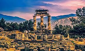"""Oráculo de Delfos """"Socrates"""""""