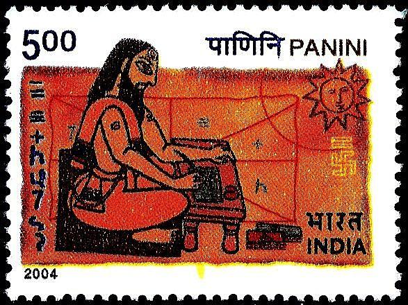 Panini (4th BCE Century)