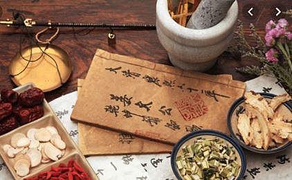 Historia de la Medicina Tradicional China