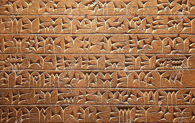 Cuneiform Writting