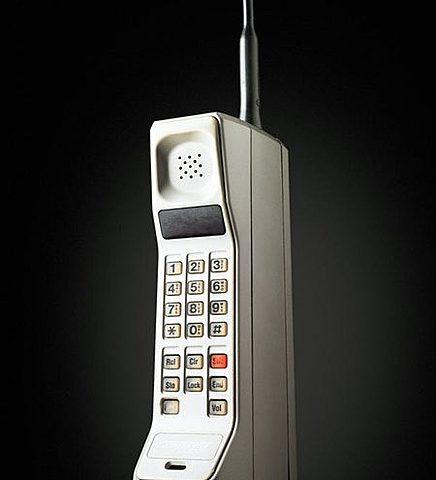 1er Dispositivo Móvil
