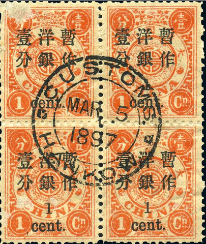 china develops postal system