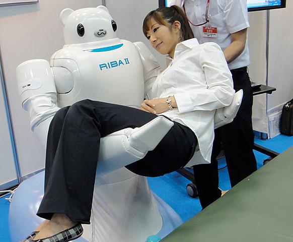 Invención del robot-enfermero