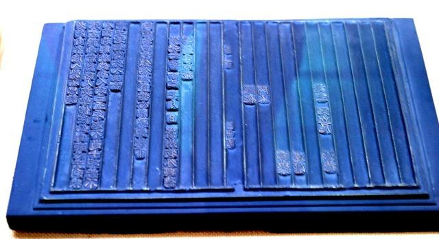 printing press using metal