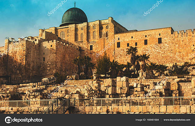 Israel Antiguo