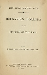 Bulgarian Horrors.