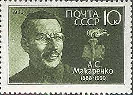 Anton Makarenko heriotza. (Pedagogia Marxista)