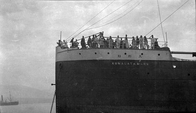 SS Komagata Maru