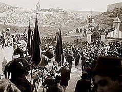 Pogromo de Jerusalén
