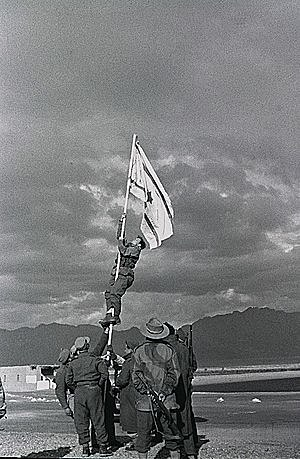 Guerra árabe-israelí