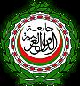 Fundación Liga árabe