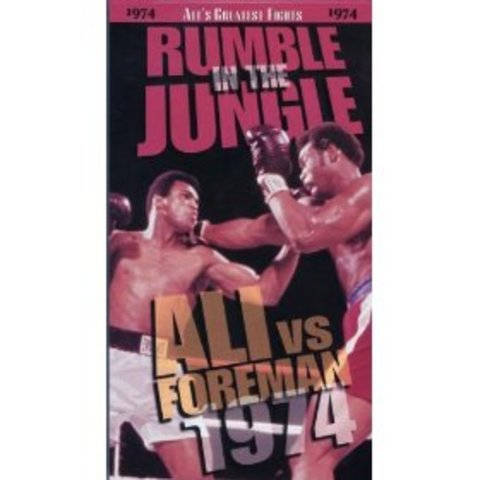 The Rumble in the Jungle.