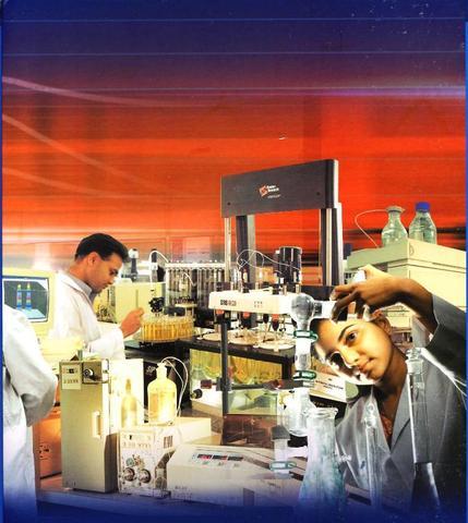 Primer laboratorio .