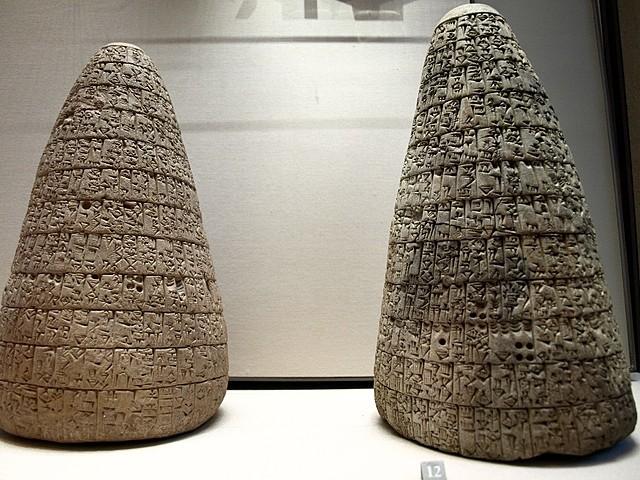 Código de Urukagina 2350 a.C