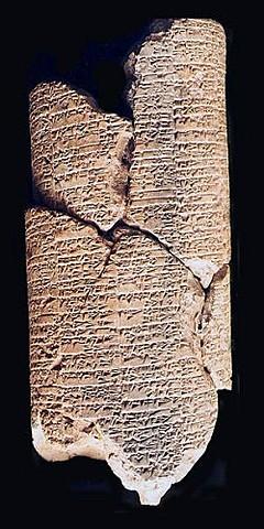 Código de Ur-Nammu (Mesopotamia) 2050 a.C