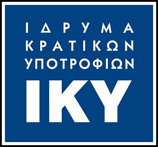 Έγκριση υλοποίησης Προγράμματος Erasmus+ KA2 για το 2018-20