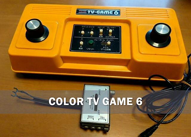 NINTENDO - Color Tv Game 6