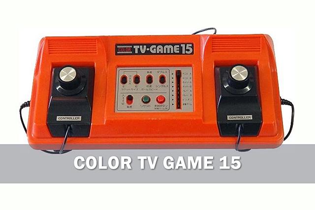 NINTENDO - Color Tv Game 15