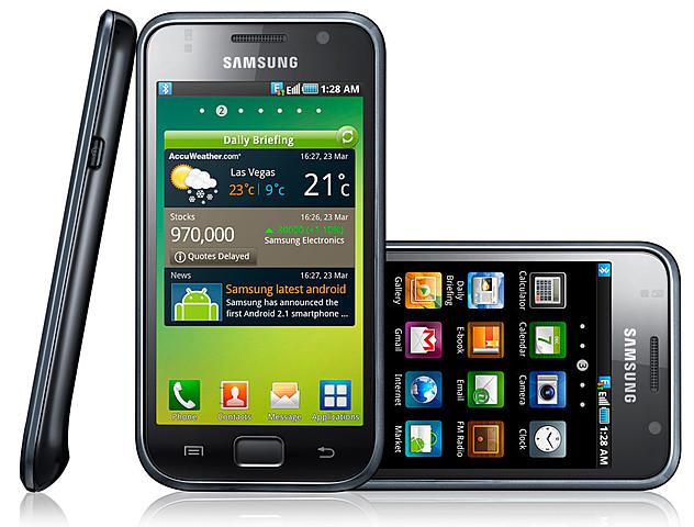 el Samsung Galaxy S