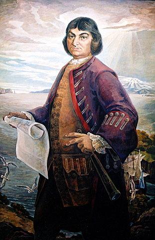 Вторая Камчатская экспедиция Витуса Беринга.