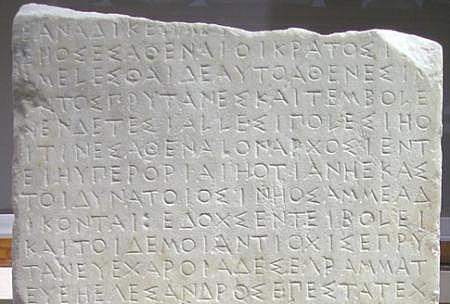 Evolución de las tecnologías (escrituras en piedras)