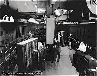 Generaciones de las computadoras (Primera generación)