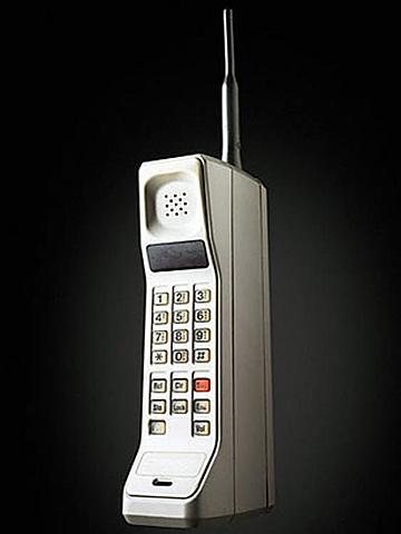 il telefono cellulare