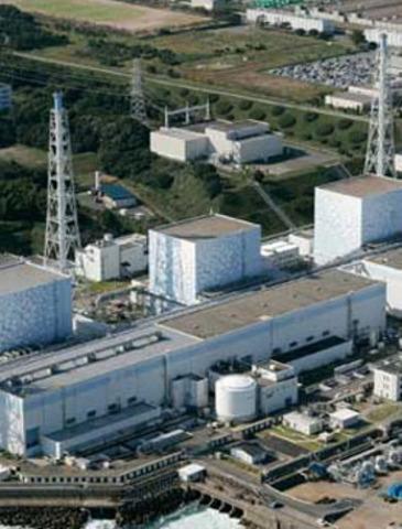 Radiation leak worries Japan