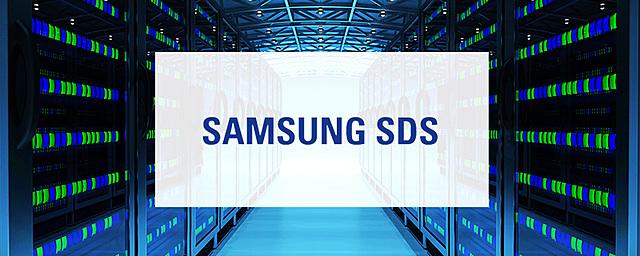 Samsung Data Systems Established